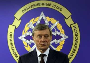 Մոսկվան սպառնացել է հայ «էքստրեմիստներին»